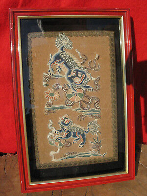 Framed Chinese Embroidered Applique Mother n Baby Foo Dogs Forbidden Stitch