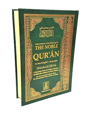 English: The Noble Quran with Arabic Text - Medium - HB - Cream Pages
