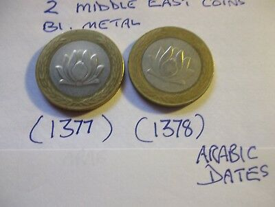 2 Middle East Coins (Arabic Dates 1377 +1378 )  [#m584] See Photos For Details