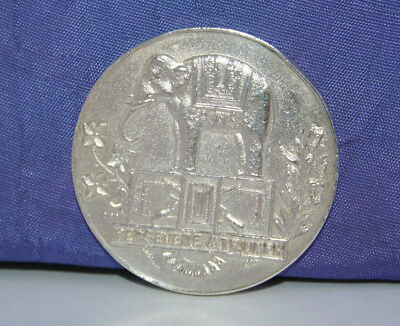 ANTIQUE HEAVY 24g SOLID SILVER WINNERS MEDAL~PONSONBY CUP INDIA 1924~ELEPHANT