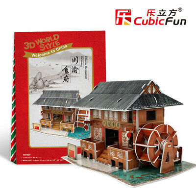 Chinese CH Restaurant 3D Puzzles Children Model Paper DIY Educational Toy