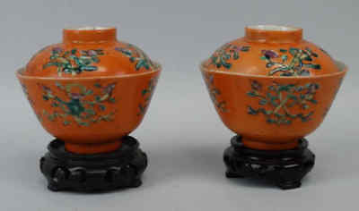 Pair of Coral Ground Lidded Bowls