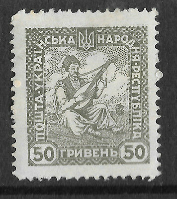 Ukraine 1921 Early Issue Fine Mint Hinged 50r.  - see scan