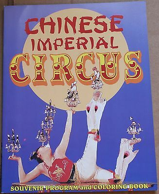 1993 Chinese Imperial Circus Souvenir Program and Coloring Book