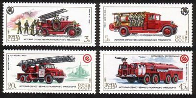 Fire Engines: Selection of 4 Different