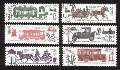 Public Transportation: Sled, Horse-Drawn Trolley, Taxi, Coach, Etc. - Complete