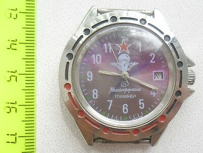 Commander's watch USSR Airborne force non-working