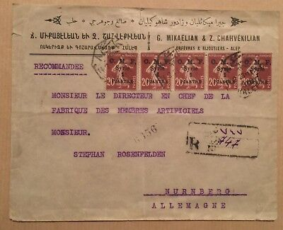Syria Registered OMF Cover To Germany 1923!!! Scarce!!!