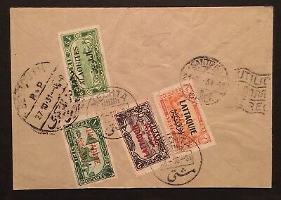 Syria Alaouites Cover To Chile 1931 !!! RARE !!!