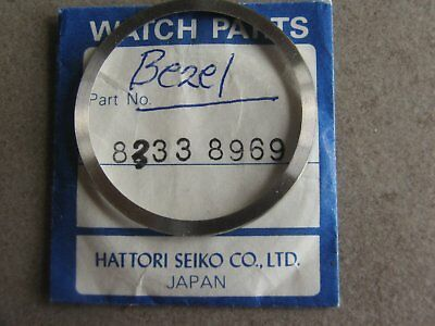 SEIKO 83338969 Bezel Crystal Retaining Ring