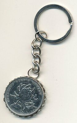 Chinese One Yuan Coin Keyring  #FO03