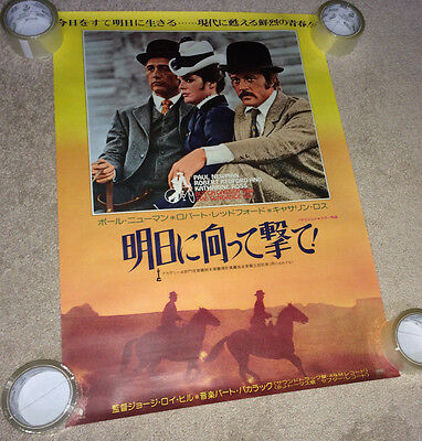 BUTCH CASSIDY & THE SUNDANCE KID Orig Movie Poster 1969 Paul Newman Western R75