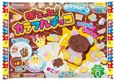 KRACIE POPIN COOKIN COLORFUL CHOCOLATE KIT DIY Japanese candy. Happy Kitchen