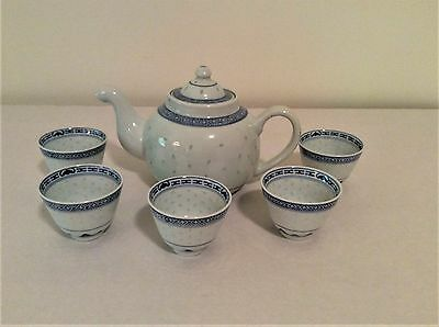 Vintage Chinese Rice Pattern Tea Set with Blue Flower Pattern