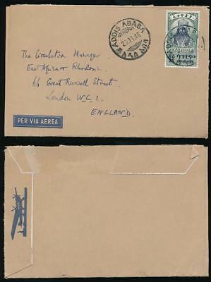 ETHIOPIA 1946 AIRMAIL LETTERSHEET AIRCRAFT PRINTED TAB 25c SINGLE FRANKING to GB