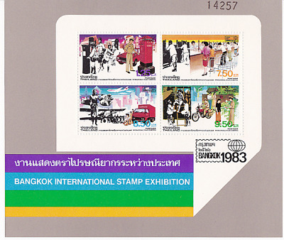 1983 Thailand Bangkok Stamp Exhibition Souvenir Sheet  1036a - Careers MNH~