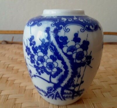 Small Porcelain Ginger Jar Vase Blue & White Asian Blossoming Flowers