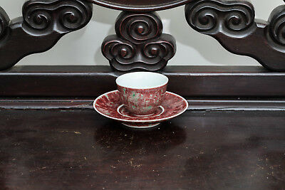 Qing Kangxi Style Chinese Antique Cowpea Red Tea Cup PHK393
