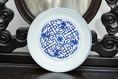 19th or Later Chinese Antique Blue and White Dish PHK537