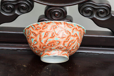 19th or Later Kuangxu Style Chinese Antique Coral Red Bat Bowl PHK538