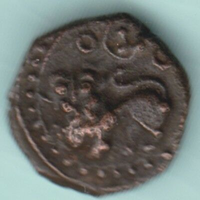 Ancient South India - Animal - Ex Rare Copper Coin