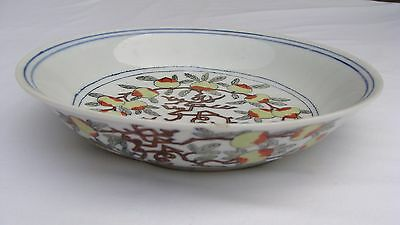 Early 20Th Century Chinese Export Porcelain Bowl Peaches #29