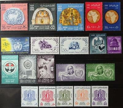 Egypt U.A.R. Collection, MNH OG, All Different, All Never Hinged