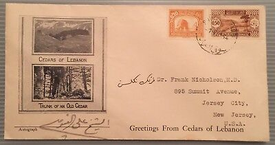 1934 Beirut Lebanon  Cover To USA Interesting !!!
