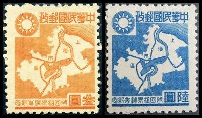 EBS China 1944 中华纪3上海租界 3rd Anniversary Recovery of Shanghai Concession MNH**