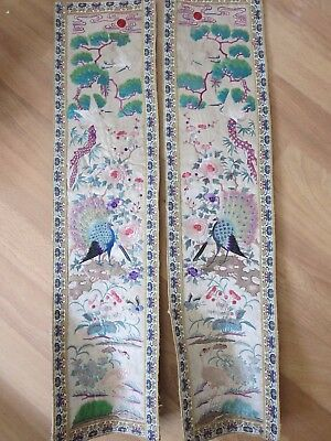 Vintage Chinese silk hand embroidery - set of 2 Mirror panels
