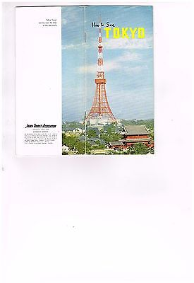 Japanese Travel Brochure How to See Toyko Japan Tourist Association 1950's VTG