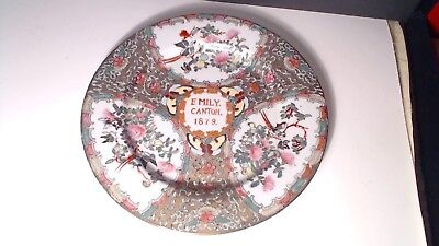 Antique Chinese Export Porcelain Emily Canton 1879 Plate  #54