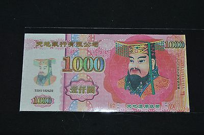 Hell Bank  One thousand yuan  (#O 7)