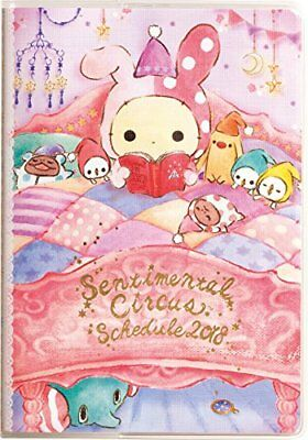 San-X 2018 Sentimental Circus Diary Notebook Wide Schedule Book Planner