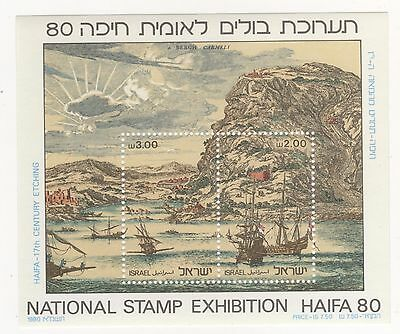 "ISRAEL 1980 "" Hafia 80 "" National Stamp Exhibition M/S - SHIPS  SG #MS783 UM MUH"