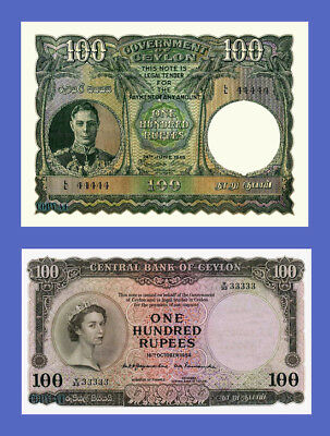 CEYLON - Lots of 2 notes - 100 Rupees - Reproductions