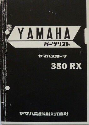 Yamaha 350 RX Spare Parts Catalogue in Japanese