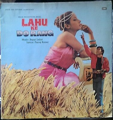 Bollywood LP Lahu Ke Do Rang song Maathe ki Bindiya part 1 & part 2 (ECLP 5565)