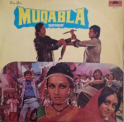Bollywood LP Bollywood Muqabla 2392-190