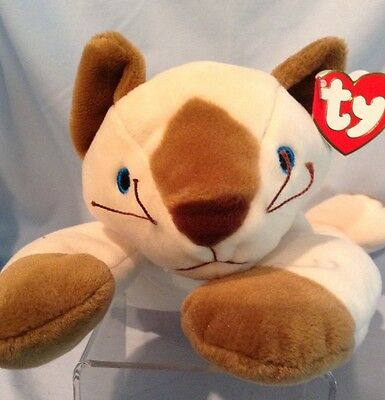 Ty Pillow Pal Meow beige and brown cat #3011 1996 all ages Retired $7.99