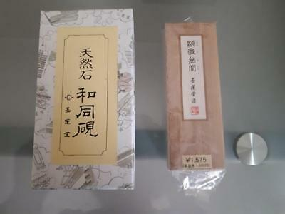 Japanese inkstone and ink stick