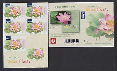 Australia 2017 Water Plants - Sheetlet of 5 x $3 Self-adhesive Stamps,