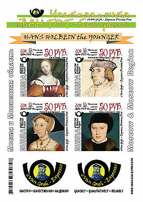 Russia Local Sheet Imperf Hans Holbein The Younger Art Paintings
