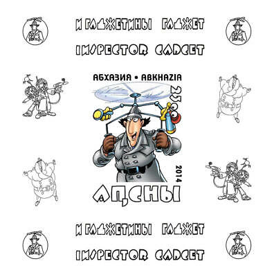 Abkhazia 2014 24 Sheets Deluxe Inspector Gadget Animation
