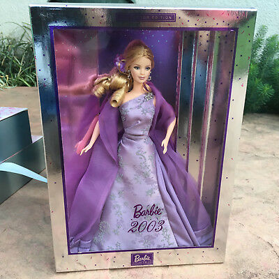 Barbie Collector Doll 2003 Lavender Gown Collector Edition