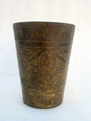 Vintage Old Collectible Brass North Indian Hand Engraved Islamic Lassi Glass Cup