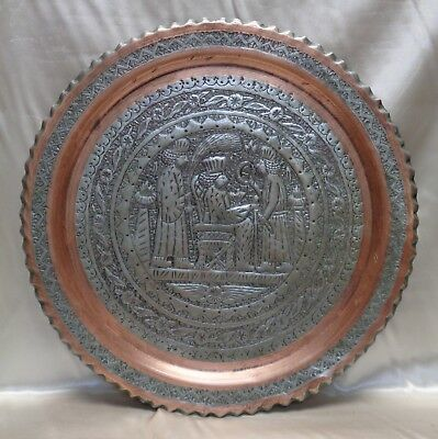 Vintage Hand Hammered Copper Tray w. Persian King & Achaemenid Soldiers Scene
