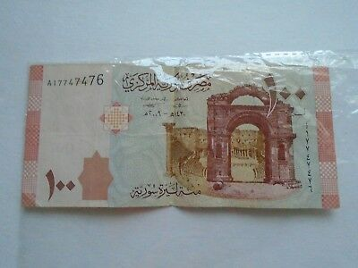Syrian Currency Authentic