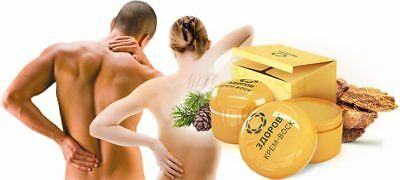 100% natural ingredients propolis cream wax Osteochandrosis