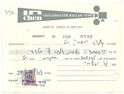 Judaica Israel Old Invoice Chen Films with revenue 1963